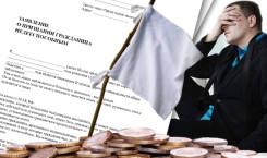 Процедура банкротства физического лица. Пошаговая инструкция 2019